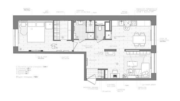 Piso de 60 metros para una pareja for Casa moderna 60 mq